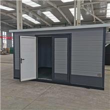 厂家生产 集装箱站房 通讯设备外壳 基站方舱 铝合金钣金箱体