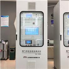 监测分析仪机柜 铝合金钣金箱体 定制加工 电源盒钣金壳体