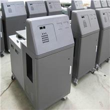 支持定制 医用设备机箱壳 控制器机箱 铝合金外壳