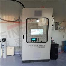 CEMS机柜 电表箱钣金外壳 供应 铝合金钣金箱体