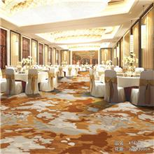 酒店宾馆走廊宴会厅客厅满铺整卷印花定制地毯 尼龙1200克地毯