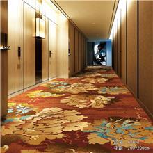 婚庆毛毯 喜庆节日大红色地毯定制 厂家便宜地毯一手货源