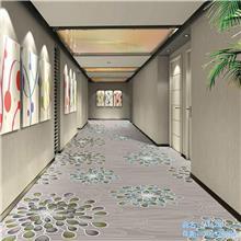 酒店宾馆卧室走廊宴会厅会议室客厅大面积满铺整卷印花定制花地毯