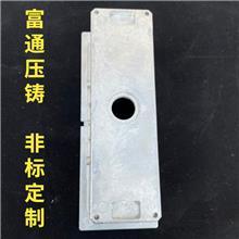 智能锁压铸件 铝合金压铸模具 非标定制