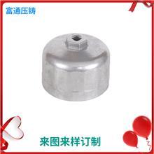 铝合金压铸 行车记录仪铝件 定制