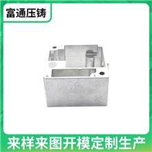 铝合金铸造 电动窗帘压铸配件 加工定制