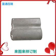 铝合金外壳 家庭壁灯铝件 加工定制
