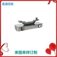 行车记录仪铝件 铝合金压铸 非标开模定制