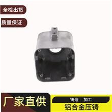 江苏铝合金压铸 压铸智能锁配件 来图定制