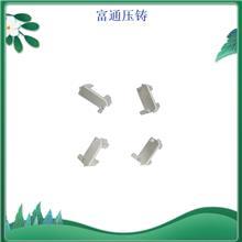 铝合金壳壁灯体件 铝压铸成型方法 铝压铸配件供应厂家