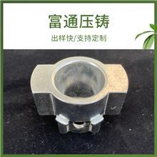 铸造配件 精密铸造配件 LED灯具外壳加工厂家