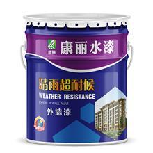 江西乳胶漆批发:晴雨超耐候外墙漆现货充裕
