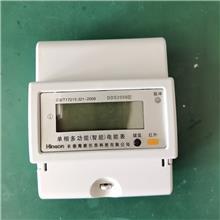厂家出售 导轨多功能电表 家用智能电表 海能仪表