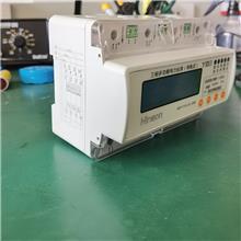 厂家出售 导轨多功能电表 导轨多功能电表 海能仪表