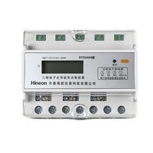 单相电子式 导轨电能表 单相电表 价格 海能厂家