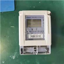 现货出售 家用智能电表 导轨多功能电表 海能出售