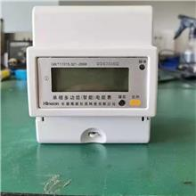 厂家现货 导轨多功能电表 智能电表功能介绍 海能供应