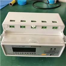 厂家出售 智能电表 导轨多功能电表 海能仪表