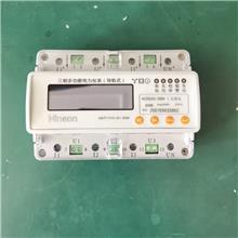 厂家出售 家用智能电表 导轨多功能电表 海能仪表