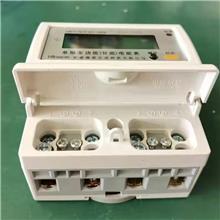 现货批发 单相费控电表 导轨多功能电表 海能批发