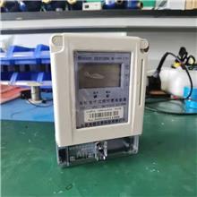 厂家批发 单项电能表 导轨多功能电表 海能供应