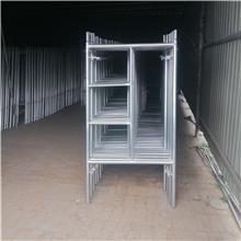 厂家现货供应 移动脚手架 镀锌脚手架 1.7米脚手架
