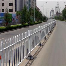 威海厂家直销锌钢道路护栏 公路分流栏 马路围栏批发