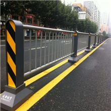 广州锌钢道路护栏 机非隔离栏 分流围栏厂家直销