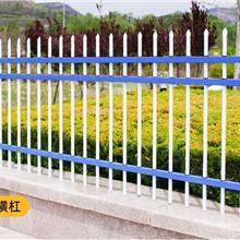 现货供应锌钢护栏网|围墙护栏|铁艺护栏,其他规格可加工定做