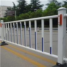 厂家供应市 政护栏 交通分流隔离栏 道路护栏