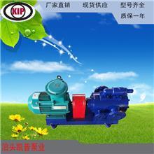 供应3G三螺杆泵 电动三螺杆泵现货 大流量沥青输送泵 性能稳定 柴油螺杆输送泵