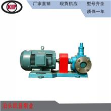 YCB圆弧齿轮泵 耐磨耐腐蚀圆弧泵 燃油喷射泵 机油泵