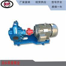 泊头生产KCB防爆齿轮油泵 齿轮润滑泵 重油柴油输送泵 旋转活塞转子泵 罗茨泵厂家直供