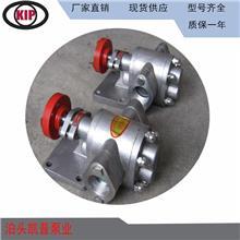 厂家供应KCB不锈钢齿轮油泵 食品油油泵 YCB圆弧齿轮泵 NYP高粘度转子泵