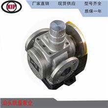 圆弧齿轮泵 YCB圆弧泵 正弦泵 电动自吸润滑泵 燃料油输送泵定制