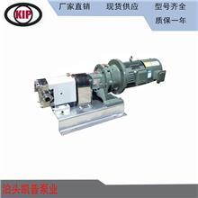 不锈钢凸轮转子泵3RP 食品卫生泵 船用泵 罗茨泵 高粘度泵