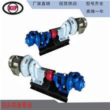稳定稠油泵 高粘度转子泵 保温树脂输送油泵 NYP型号管道输送油泵 旋转活塞转子泵