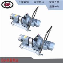 可移动式凸轮转子泵3RP 食品泵 高粘度泵 船用泵 保温泵