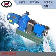 现货 现货 3-2RP凸轮转子泵 蜂蜜泵 豆瓣酱泵 大江泵业 日化用不锈钢泵