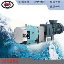 凸轮转子泵 凯普泵业 厂家供应 日化食品高粘度不锈钢输送泵 内环式转子泵