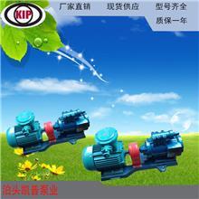 供应 三螺杆泵 高粘度螺杆泵 3G型36*4三螺杆沥青保温泵 高粘度输送小型螺杆泵