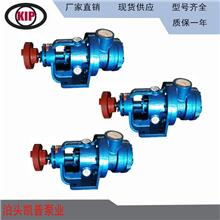 供应树脂泵固化剂泵NYP高粘度转子泵 旋转活塞转子泵  罗茨泵