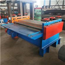 奥迈厂家供应压瓦机 供应板材校平机 自动开平设备 钢卷开平生产线