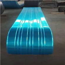 奥迈供应汽车挡泥板设备 金属板冷弯打拱机 铝板铁板通用汽车挡泥板成型机