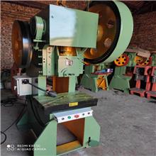 奥迈供应五金机械冲床 加重普通16吨小型冲床25吨压力机冲压设备可定制