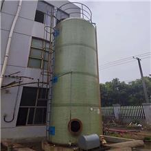 铁锋化工玻璃钢储罐 质量 玻璃钢隔油罐
