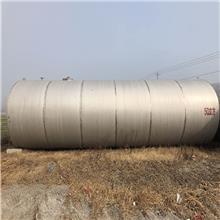 高价购销沥青储罐 二手不锈钢储罐参数 厂家 二手沥青储罐价格