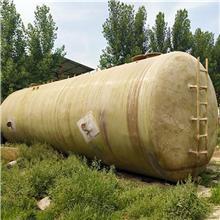 聂荣卧式玻璃钢储罐 厂家 二手玻璃钢储罐100吨