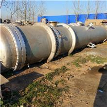 钛材质冷凝器 冷凝器 购销15立方碳钢冷凝器 质量