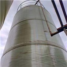 兖州卧式玻璃钢容器 厂家供应 玻璃钢卧式储罐